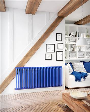 DQ Double Quick Aviso Horizontal Designer Radiator