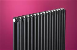 Bisque Tetro Floor Mounted Designer Radiator