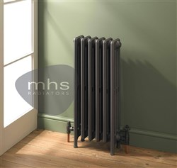 MHS New Clasico C61-4 (635mm overall height) traditional cast iron radiator
