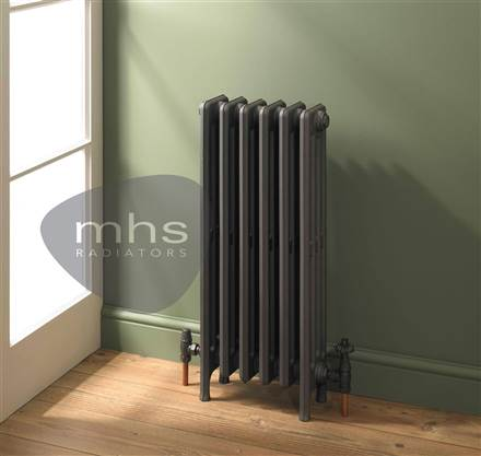 MHS New Clasico C46-4 (485mm overall height) traditional cast iron radiator